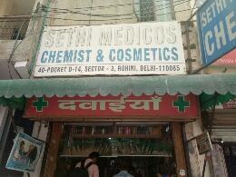 Sethi Medicos