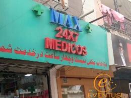 Max 24x7 Medicos