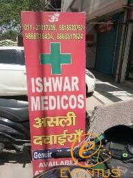 Ishwar Medicos