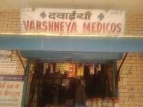 Varshneya Medicos