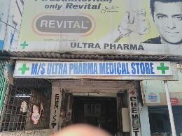 Ultra Pharma Medical Store