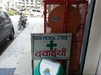 Yash Medical Store