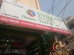 Sitra  Chemist
