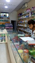 Dass Medical Store