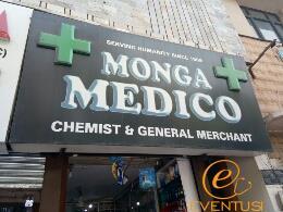 Monga Medico