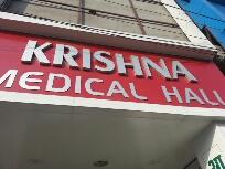 Krishna Health Care