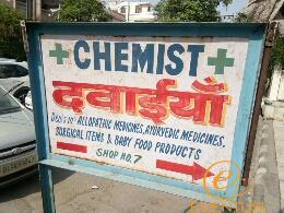 Bhatia Medicorner