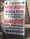 Maha Laxmi Medicos