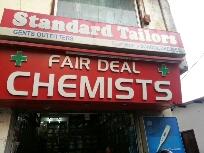 Fair Deal Chemist