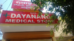 Dayanand Medicos