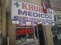 Khurana Medicos