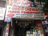 Mani Pharmacy