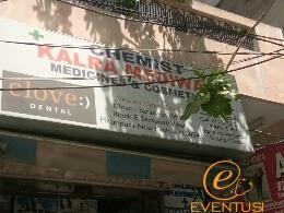 Kalra Mediways