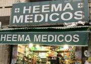 Heema Medicos