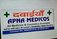 Apna Medicos