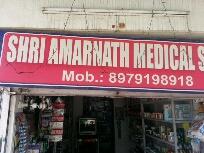Shri Amarnath Medical Store