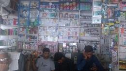 Shri Shiv Chemist & Cosmetics