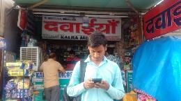 Kalra Pharmacy