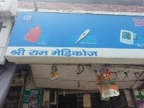 Shri Ram Medicos