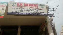 R.K Medicos