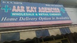 Agar Kay Agencies