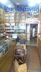 Siyarams Chemist