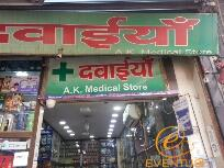 A.K Medical Store