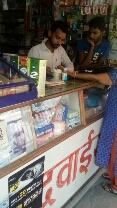 Poddar Pharmacy