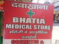 Bhatiya Medical Store