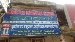 Shastri Medicos