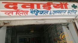 Lalit Medical
