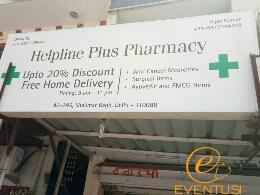 Helpline Plus Pharmacy