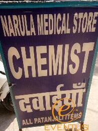 Narula Medical Store