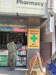 Chaitanya Medicos