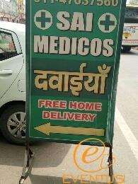 Sai Medicos