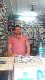Chaudhary Medicos