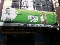 Sindh Medicos