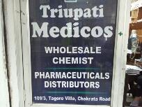 Triupati Medicos