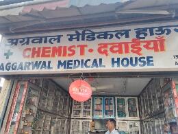 Aggarwal Medical Hall