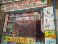 Banga Medical Store