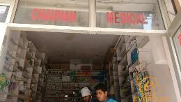 Chauhan Medical Store