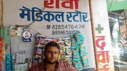 Ravi Medical Store