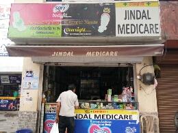 Jindal Medicare