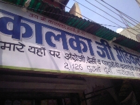 Kalka Ji Medical Store