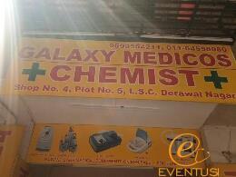 Galaxy Medicos