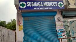 Subhanga Medicos