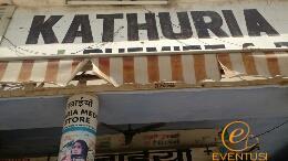 Kathuria Medical Store