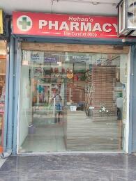 Rohan's Pharmacy