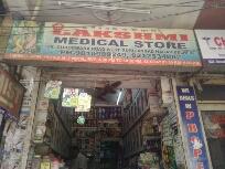 Lakshmi Medical Store