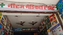 Niraj Medical Store